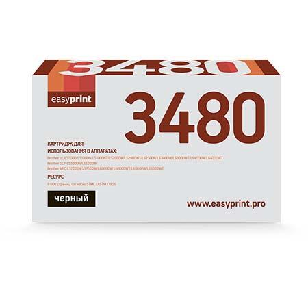 Картридж EasyPrint LB-3480 для Brother HL-L5000/5100/5200/6200/6300/6400/DCP-L5500/5600/6600/MFC-L5700/6700/6800/6900 (8000 стр.) чёрный (TN-3480) super power qori atx 450w silver