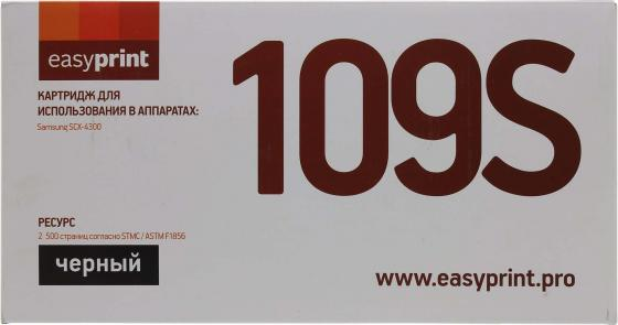 Картридж EasyPrint LS-109 Чёрный 3000 страниц для Samsung SCX-4300 картридж easyprint ls 1710 u ml 1710 4200 для samsung ml1710 scx4200 phaser 3120 чёрный 3000 страниц с чипом