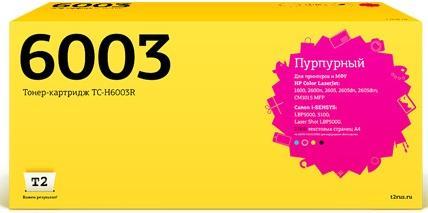 Фото - Картридж T2 TC-H6003R (аналог 6003A) для HP Color LaserJet 1600/2600n/Canon 707M (2000 стр.) Пурпурный, с чипом bion q6001a картридж для hp color laserjet 1600 2600n m1015 m1017 голубой 2000 стр [бион]
