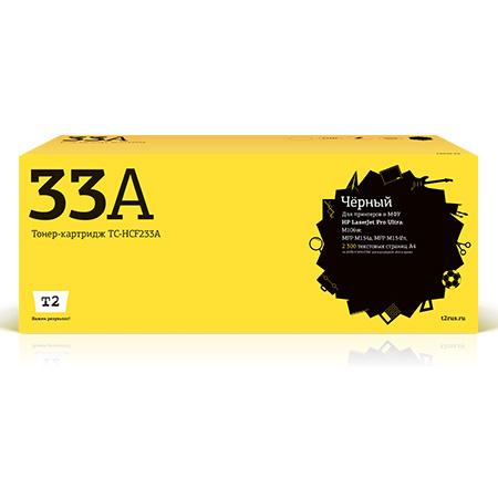 Картридж T2 TC-HCF233A черный (black) 2300 стр. для HP LJ Ultra M106/M134a/M134fn картридж hp 33a cf233a для hp lj pro m106 m134 черный 2300стр