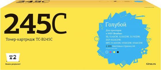 Картридж T2 TC-B245C для Brother HL-3140CW/3170CDW/DCP-9020CDW/MFC-9330CDW (2200 стр.)