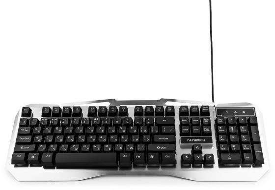 Клавиатура проводная Гарнизон GK-500G USB черный