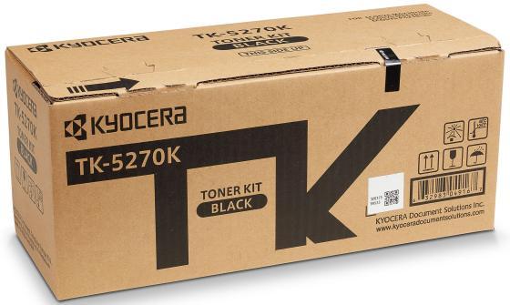 Тонер-картридж TK-5270K 8 000 стр. Black для M6230cidn/M6630cidn/P6230cdn тонер картридж kyocera mita tk 895c голубой