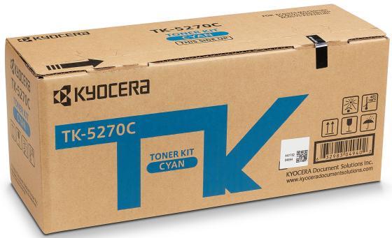 Тонер-картридж TK-5270C 6 000 стр. Cyan для M6230cidn/M6630cidn/P6230cdn тонер картридж kyocera mita tk 1140