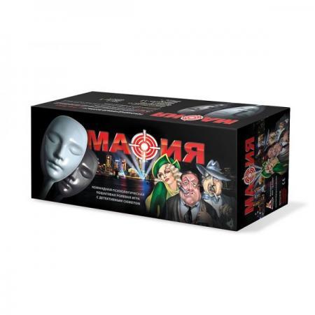 Настольная игра для вечеринки Нескучные игры Мафия, набор подарочный в коробке 8100 настольная игра нескучные игры затерянные города 8697 10