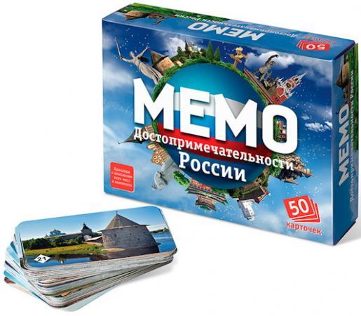 НПИ ДОСТОПРИМЕЧАТЕЛЬНОСТИ РОССИИ (50 КАРТОЧЕК) в кор.48шт нпи мемо флаги 50 карточек в кор 48шт