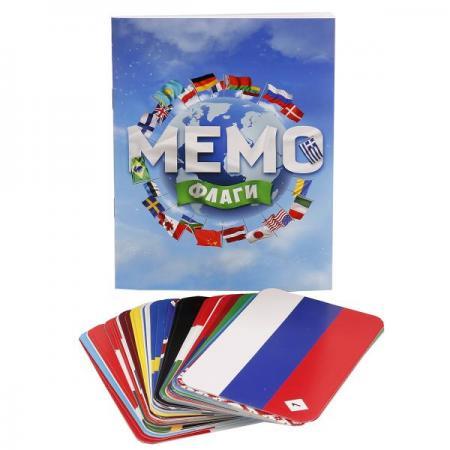 НПИ МЕМО ФЛАГИ 50 КАРТОЧЕК в кор.48шт нпи мемо флаги 50 карточек в кор 48шт