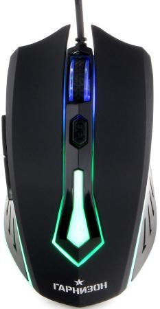 Мышь проводная Гарнизон GM-700G чёрный USB