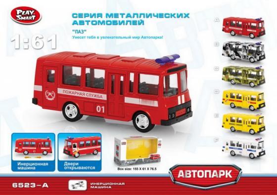 Play Smart (пожарный) 1:61 красный Р49226