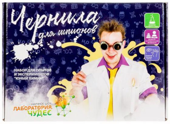ЮНЫЙ ХИМИК НАБОР ДЛЯ ОПЫТОВ И ЭКСПЕРИМЕНТОВ ЧЕРНИЛА ДЛЯ ШПИОНОВ в кор.12шт юный химик набор для опытов и экспериментов искусственный снег в кор 12шт