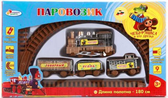 Железная дорога ИГРАЕМ ВМЕСТЕ Чебурашка и его друзья с 3-х лет B70872-R железные дороги и паровозики играем вместе железная дорога играем вместе ржд