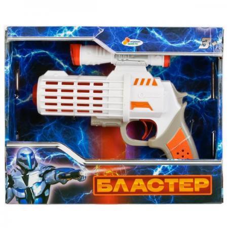 Бластер Играем вместе КОСМИЧЕСКИЙ белый оранжевый B1211025-R2 играем вместе космический бластер великий человек паук