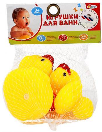 Набор игрушек для ванны ИГРАЕМ ВМЕСТЕ Утка и три утенка В1269390 набор игрушек для ванны играем вместе джейк и скалли