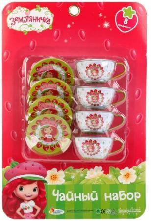 Набор посуды Играем вместе Шарлотта Земляничка металлическая игрушечная посуда играем вместе набор посуды принцессы