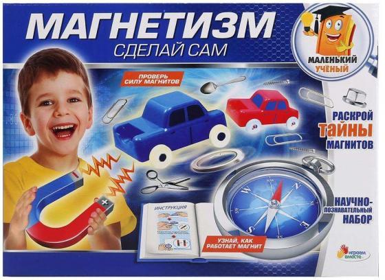 ОПЫТЫ ИГРАЕМ ВМЕСТЕ: МАГНЕТИЗМ В РУСС. КОР. в кор.36шт игрушка опыты играем вместе подслушивающее устройство