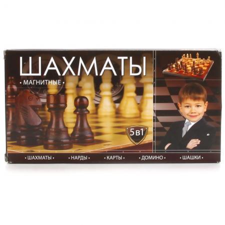 ШАХМАТЫ МАГНИТНЫЕ ИГРАЕМ ВМЕСТЕ 5-В-1 (ШАХМАТЫ+ШАШКИ+НАРДЫ+КАРТЫ+ДОМИНО) 9841А 25*13СМв кор.4*12шт настольные игры играем вместе магнитные шахматы 3 в 1 g049 h37005r