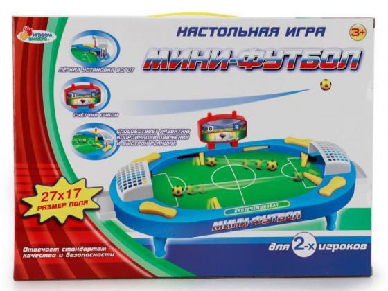Настольная игра футбол ИГРАЕМ ВМЕСТЕ B881074-R настольная игра играем вместе футбол