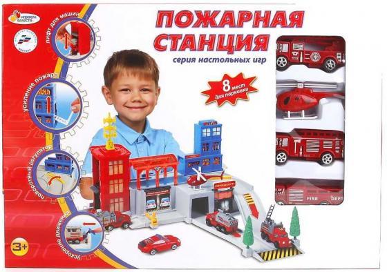 Пожарная станция ИГРАЕМ ВМЕСТЕ Пожарная станция красный B829533-R