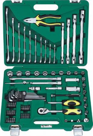 Набор инструментов АРСЕНАЛ AA-C38UL79 79 предметов