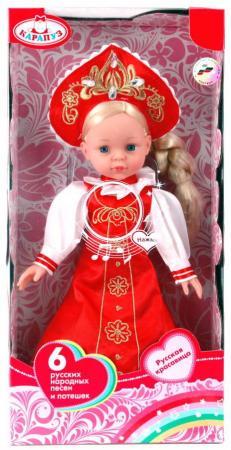 Кукла КАРАПУЗ Русская Красавица 33 см со звуком кукла татьяна 33 см со звуком