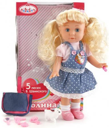 Кукла КАРАПУЗ Полина 30 см со звуком в ассортименте карапуз кукла золушка со светящимся амулетом 37 см со звуком принцессы дисней карапуз