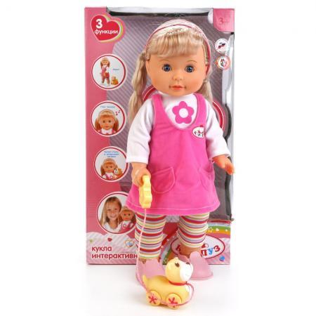 Кукла КАРАПУЗ КУКЛА 40 см со звуком 16131-RU кукла 1toy красотка маленькая белоснежка звук 40 см со звуком