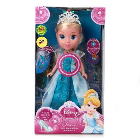 Кукла КАРАПУЗ DISNEY ПРИНЦЕССА. ЗОЛУШКА 25 см со звуком CIND003 карапуз кукла озвученная disney принцесса софия sofia002x