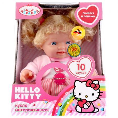 Кукла КАРАПУЗ КУКЛА HELLO KITTY 24 см 30205-HELLO KITTY цена