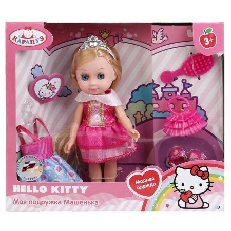 Купить Кукла КАРАПУЗ HELLO KITTY. МАШЕНЬКА 15 см MARY63010А-HK, Классические куклы и пупсы