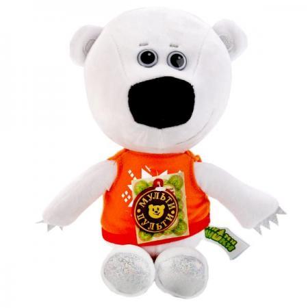 МЯГКАЯ ИГРУШКА МУЛЬТИ-ПУЛЬТИ МЕДВЕЖОНОК БЕЛАЯ ТУЧКА 25СМ (М/Ф МИ-МИ-МИШКИ) ОЗВУЧ. В ПАК в кор.24шт мягкая игрушка мульти пульти медвежонок белая тучка 25см м ф ми ми мишки озвуч в пак в кор 24шт