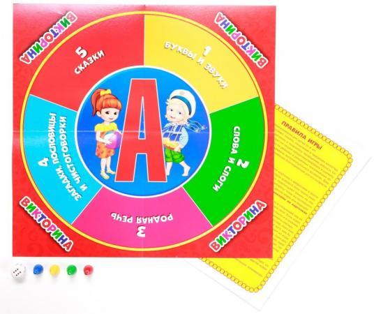 Купить Настольная игра ходилка УМКА 100 вопросов, Настольные игры для детей