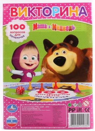 Настольная игра ходилка УМКА Маша и медведь