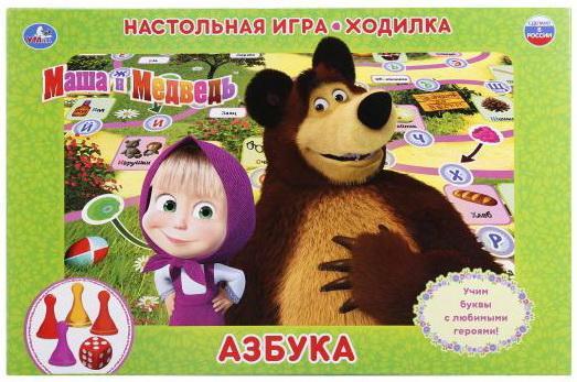 Настольная игра ходилка УМКА Маша и Медведь цена