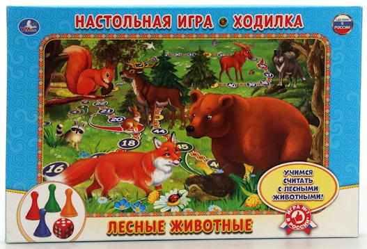 Настольная игра ходилка УМКА Лесные животные picnmix обучающая игра лесные животные