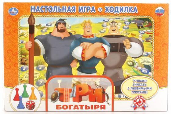 Настольная игра ходилка УМКА Три богатыря умка обучающие карточки три богатыря буквы и цифры