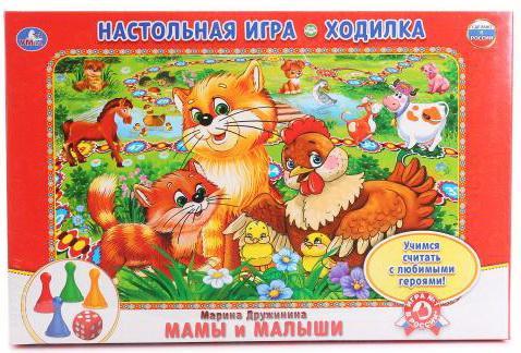 Настольная игра ходилка УМКА Мама и малыши М. Дружинина романова м мама и малыши в зоопарке