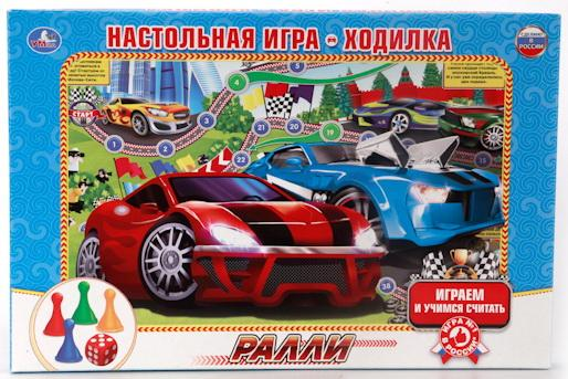 Настольная игра ходилка УМКА Ралли ludattica паззл с 3d фигурами ралли гран при