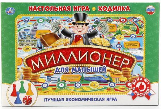 цена на Настольная игра ходилка УМКА Миллионер для малышей
