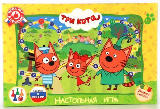 Купить Настольная игра ходилка УМКА Три кота, Настольные игры для детей