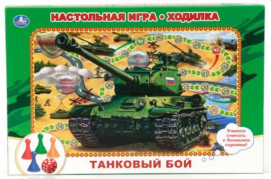 Купить Настольная игра ходилка УМКА Танковый бой, Настольные игры для детей