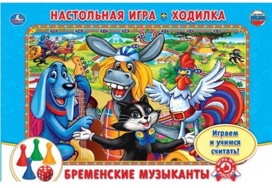 Настольная игра ходилка УМКА Бременские музыканты