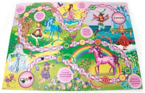 Настольная игра ходилка УМКА ФЕИ И ЕДИНОРОГИ игра настольная принцесса феи крёстные