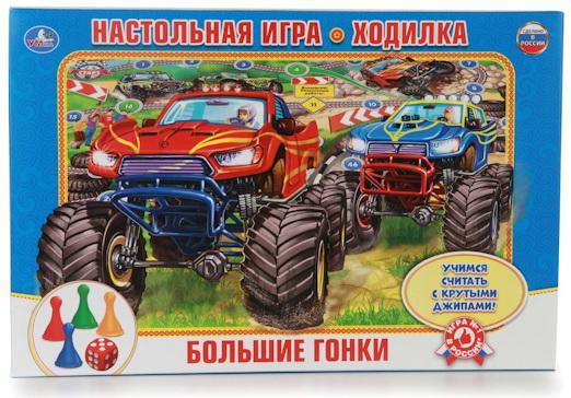 Настольная игра ходилка УМКА Большие гонки настольная игра умка пазлы транспорт 4690590137987