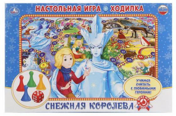 купить Настольная игра ходилка УМКА Снежная королева по цене 90 рублей