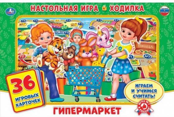 Настольная игра ходилка УМКА Гипермаркет с карточками (36 карточек)