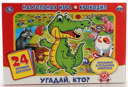 Купить Настольная игра ходилка УМКА Крокодил, Настольные игры для детей
