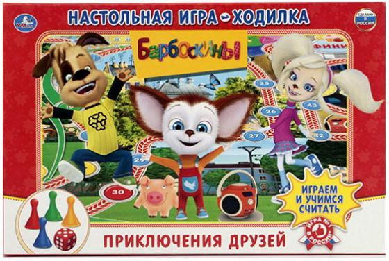 Купить Настольная игра ходилка УМКА Барбоскины, Настольные игры для детей
