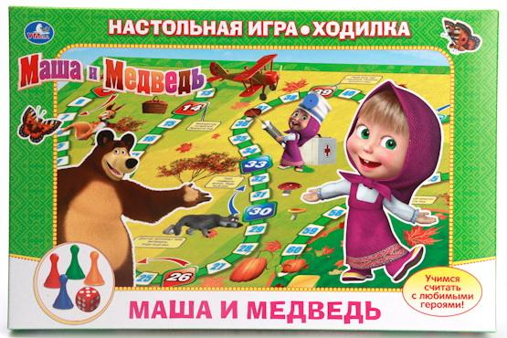 Настольная игра ходилка УМКА Маша и Медведь - Учимся считать цена