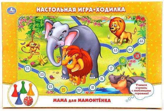 Настольная игра ходилка УМКА Мама для Мамонтенка игра ходилка моя любимая мама