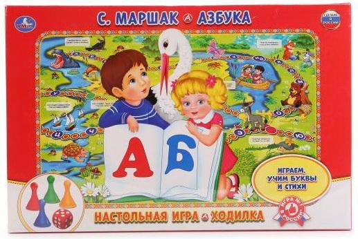 Настольная игра ходилка УМКА Азбука развивающие и обучающие умка настольная игра ходилка умка азбука в загадках